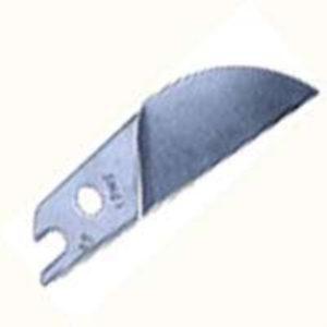 Chamfer Cutter Blade Only